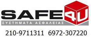 SAFE4U (ΚΑΪΝΑΡΗΣ ΔΗΜΗΤΡΙΟΣ)