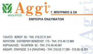 AGGI (ΜΠΟΥΡΑΚΗΣ Γ & ΣΙΑ ΕΕ)