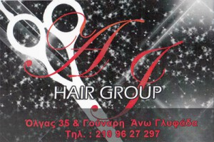 A & J HAIR GROUP (ΚΟΡΩΝΙΑ ΑΝΔΡΙΑΝΗ)