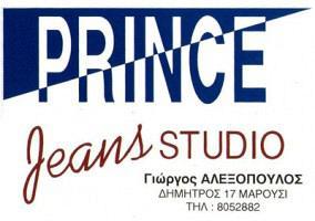 PRINCE (ΑΛΕΞΟΠΟΥΛΟΣ ΓΕΩΡΓΙΟΣ)
