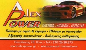ALEX POWER