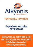 ALKYONIS TRAVEL