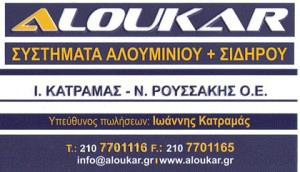ΚΑΤΡΑΜΑΣ & ΡΟΥΣΑΚΗΣ ΟΕ