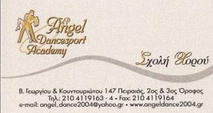 ANGEL DANCESPORT ACADEMY