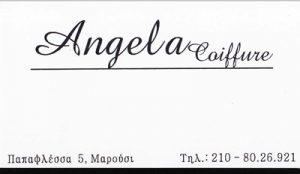 ANGELA (ΒΟΓΙΑΤΖΗ ΑΓΓΕΛΙΚΗ)