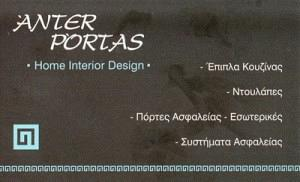 ANTER PORTAS (ΚΥΡΑΝΑΚΗ ΑΓΓΕΛΙΚΗ)