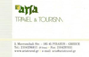 ARIAL TRAVEL (ΜΠΑΚΟΓΙΑΝΝΗΣ Α & ΣΙΑ ΕΕ)