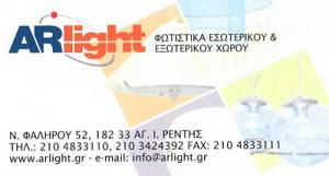ARLIGHT AE