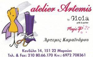 ATELIER ARTEMIS (ΚΑΡΑΪΝΔΡΙΟΥ ΑΡΤΕΜΙΣ)