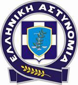 ΑΣΤΥΝΟΜΙΚΟ ΤΜΗΜΑ ΑΧΑΡΝΩΝ