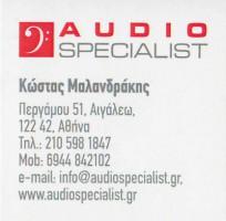 AUDIO SPECIALIST (ΜΑΛΑΝΔΡΑΚΗΣ ΚΩΣΤΑΝΤΙΝΟΣ)