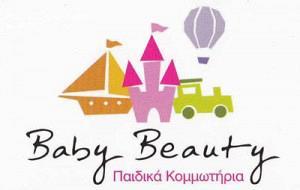 BABY BEAUTY (ΝΤΡΟΥΜΑΚΑΣ ΙΩΑΝΝΗΣ)