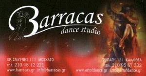 BARRACAS DANCE STUDIO