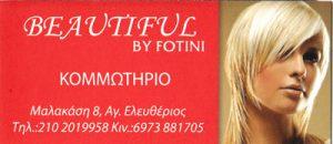 BEAUTIFUL BY FOTINI