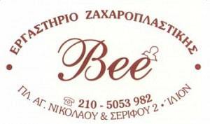 BEE (ΚΑΝΑΒΙΤΣΑΣ ΓΕΩΡΓΙΟΣ)
