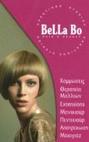BELLA BO