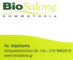 BIO SALONE (ΝΙΚΟΛΑΚΟΠΟΥΛΟΥ ΟΛΓΑ)