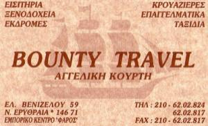 BOUNTY TRAVEL