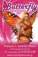 BUTTERFLY HAIR STUDIO