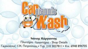 CARGIANNIS WASH