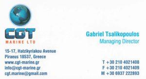 CGT TECHNICAL MARINE SERVICES (ΤΣΑΛΙΚΟΠΟΥΛΟΣ ΓΑΒΡΙΗΛ)