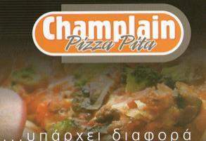 CHAMPLAIN – PRIMA PIZZA (ΠΟΛΚΑΣ ΚΩΝΣΤΑΝΤΙΝΟΣ)
