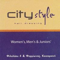 CITY STYLE (ΚΑΡΠΟΥΖΑ ΑΙΚΑΤΕΡΙΝΗ & ΜΑΣΤΟΡΟΠΟΥΛΟΥ ΕΛΕΝΗ)
