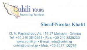 COHILI TOURS