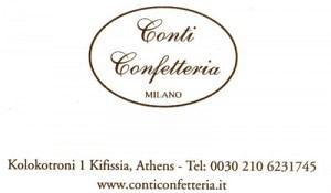 CONTI CONFETTERIA MILANO