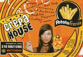 CREPA HOUSE – PATATOFRENIA