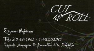 CUT & ROLL