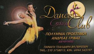 DANCE CLUB GRIVAS