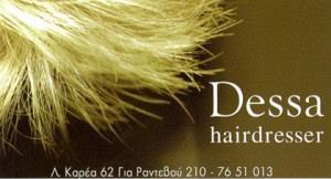 DESSA HAIRDRESSER