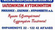 ΔΙΑΜΑΝΤΗΣ ΑΓΓΕΛΟΣ