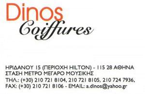 DINOS COIFFURES