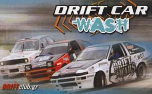 DRIFT CAR WASH