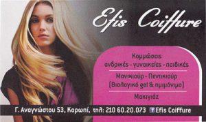 EFIS COIFFURE