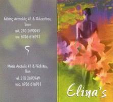 Elina's