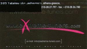 EXTREME TUNERS (ΠΑΝΟΠΟΥΛΟΣ ΣΠΥΡΙΔΩΝ)