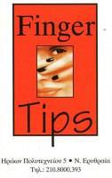FINGER TIPS (ΚΑΛΟΓΕΡΟΠΟΥΛΟΥ ΕΥΑΓΓΕΛΙΑ)
