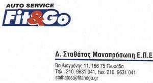FIT & GO (ΣΤΑΘΑΤΟΣ ΔΗΜΗΤΡΙΟΣ)