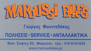 MAROUSI BIKES (ΦΟΥΝΤΕΔΑΚΗΣ ΓΕΩΡΓΙΟΣ)