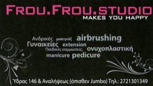 FROU FROU STUDIO