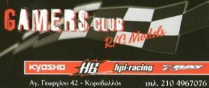 GAMERS CLUB