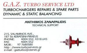 GAZ TURBO SERVICE LTD (ΖΑΝΑΠΑΛΙΔΗΣ Γ & ΥΙΟΣ ΕΠΕ)