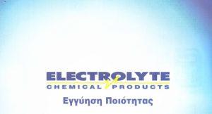 ELECTROLYTE (ΓΕΩΡΓΙΟΥ ΔΗΜΗΤΡΑ)