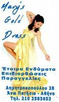 MARYS GOLD DRESS (ΟΡΙΑΝΟΥ ΜΑΡΙΑ)