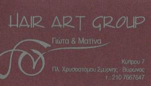 HAIR ART GROUP (ΓΙΩΤΑ & ΜΑΤΙΝΑ)