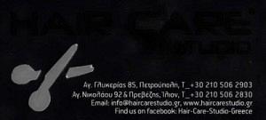 HAIR CARE STUDIO (ΠΕΤΣΑ ΧΡΙΣΤΙΝΑ)