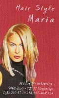 MARIA (ΚΑΡΑΒΑΝΑ ΜΑΡΙΑ)